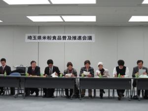 米粉推進委員会3