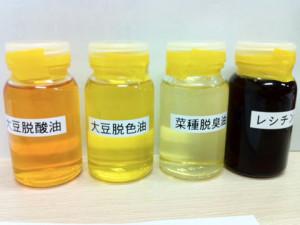 植物油脂3