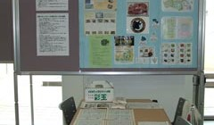 アシスト浦和21主催の「第4回わくわく浦和いきいき祭り」に展示