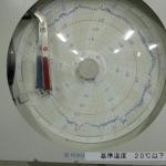 DSCF5617
