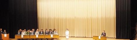 第50回埼玉県消費者大会