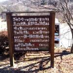 坂本牧場3