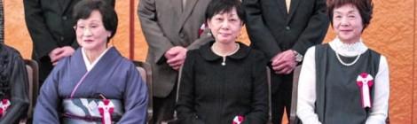 平成28年度埼玉県消費生活功労者表彰式
