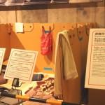 東日本大震災の避難所を再現しています